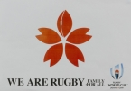 WE ARE RUGBY(ラグビーワールドカップ2019)